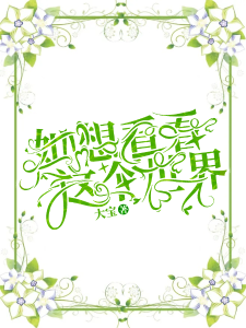 undefined_undefined封面